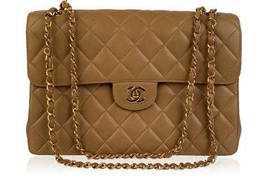 Chanel Vintage Beige
